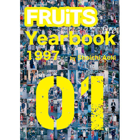 FRUiTS Yearbook vol.01 (1997)