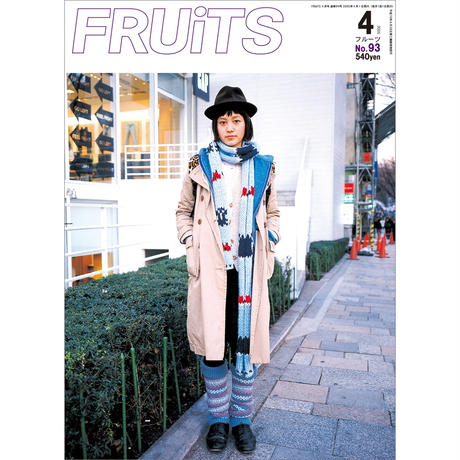 FRUiTS No.093