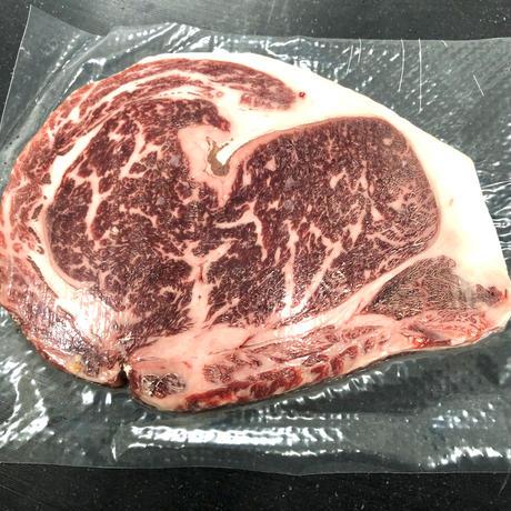 黒毛和牛 和妃牛サーロイン ステーキ肉(250g×3枚)
