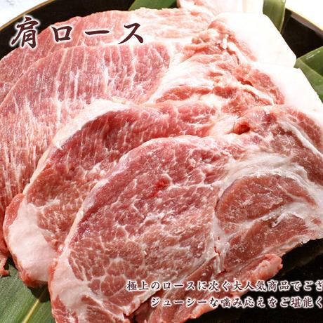 バウムクーヘン豚肩ロース トンテキカット 800g(約160g×5枚)