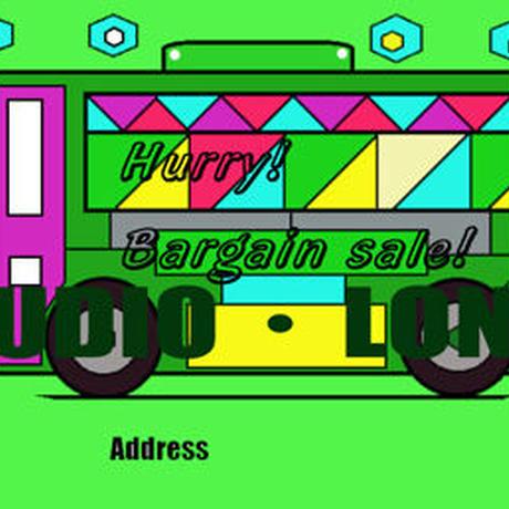 Post card for the bargain sale.集客アップポストカードJPEG005
