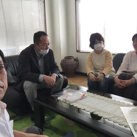 【法人向け】ネットショップ コンサルティング