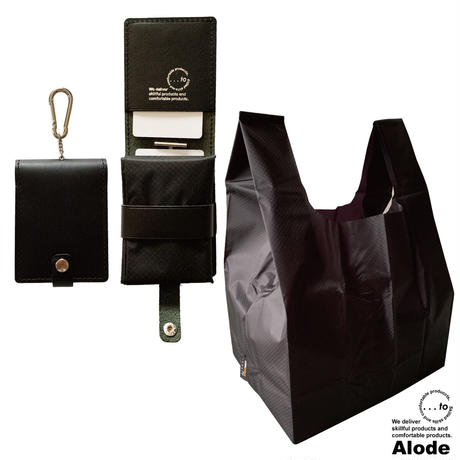 【...to・Alode】Black(ブラック)xBlack(ブラック) 本革ケース付きエコバッグ
