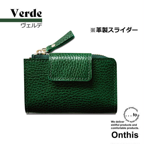 【...to®・Onthis】スマートキーも入るマルチウォレット・Verde(ヴェルデ)<革製スライダー>