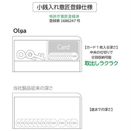 【...to®・Olga】カードが一目瞭然!徹底的に使いやすさにこだわった長財布・Green(グリーン)