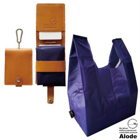 【...to・Alode】Camel(キャメル)xBlue(ブルー) 本革ケース付きエコバッグ