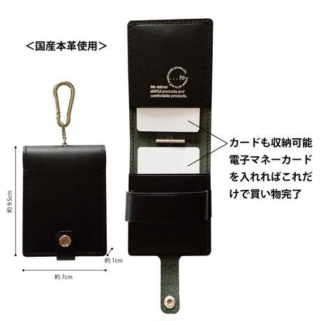 【...to・Alode】Black(ブラック)xGrape(グレープ) 本革ケース付きエコバッグ