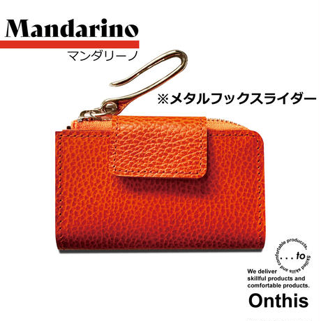 【...to®・Onthis】スマートキーも入るマルチウォレット・Mandarino(マンダリーノ)<メタルフックスライダー>