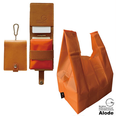 【...to®・Alode】Camel(キャメル)xOrange(オレンジ) 本革ケース付きエコバッグ
