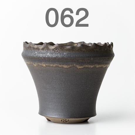 S.N.Pot [ CROWN ] 4号 KSN-060〜064