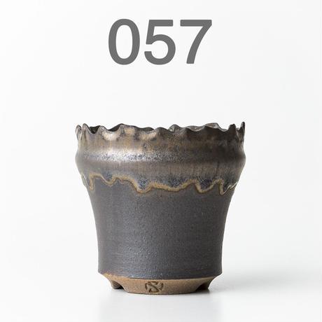 S.N.Pot [ CROWN ] 3号 KSN-055〜059