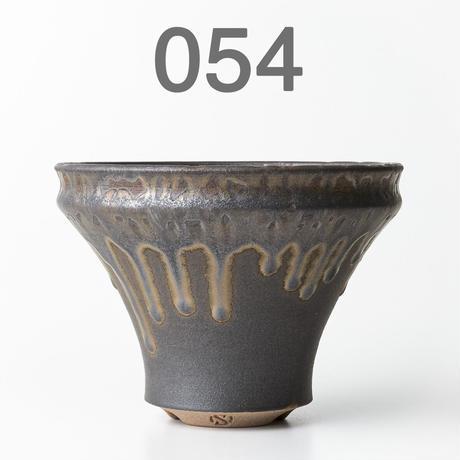 S.N.Pot [ NORMAL ] 5号 KSN-051〜054