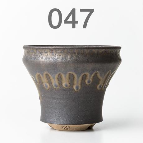 S.N.Pot [ NORMAL ] 4号 KSN-047〜050