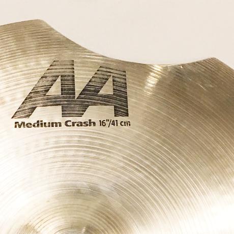 SABIAN AA ROCK CRASH 16インチ シンバル(割れシンバル加工品)  / エッジ加工 引換クーポン
