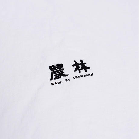 """SSS OFFICIAL """"農林"""" TEE WHITE (N)"""