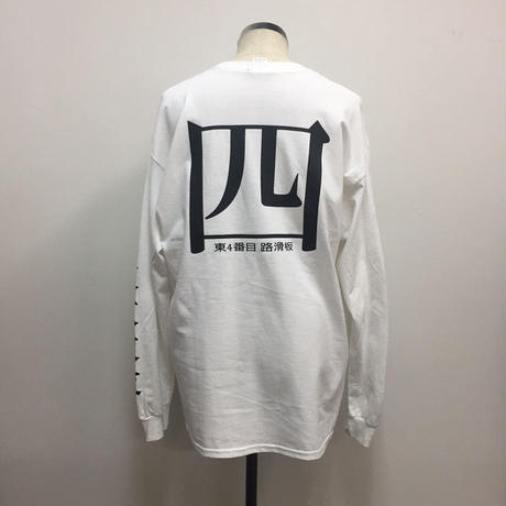 EAST 4th Skate L/S Tee  四東  WHT