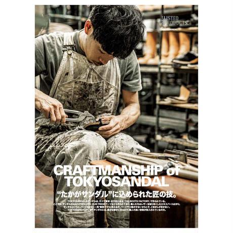 TOKYO SANDAL TABI BLACK 【TS-C07】(N)