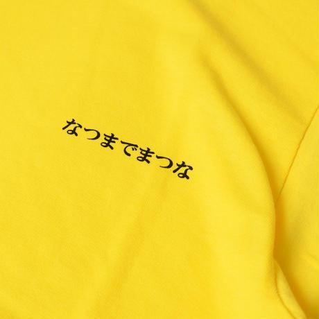 SANSE SANSE なつまでまつな YEL【SUN-T24】(N)