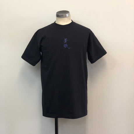 SOWBOW  蒼氓 KANJI LOGO TYPE TEE Purple/Black /STUDY SHOWROOM STORE 別注カラー(N)