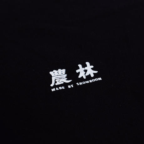 "SSS OFFICIAL ""農林"" TEE BLACK (N)"