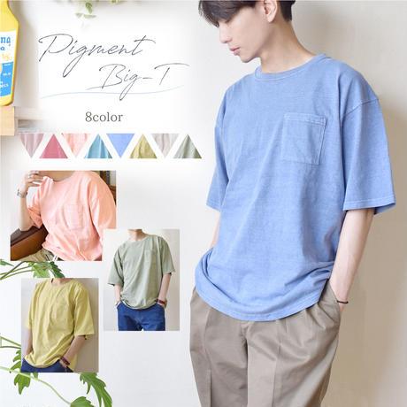 製品染めビッグ 半袖Tシャツ 0703706-18(ターコイズ)