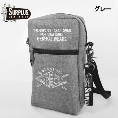 SURPLUS ポリオックス 刺繍入り 縦型 サコッシュ 8652713-31