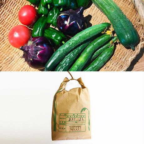 「その時採り野菜」6〜10種類と「すばる米」2キロのセット【送料別・クール便】