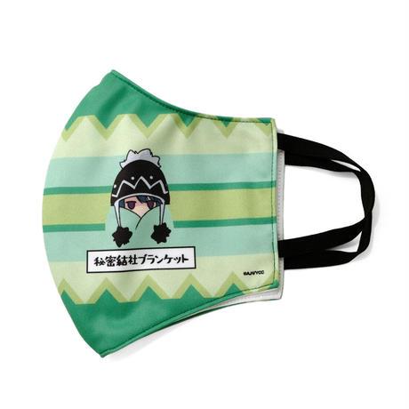 ファッションマスク ブランケットVer. リン AKRYUR067-A