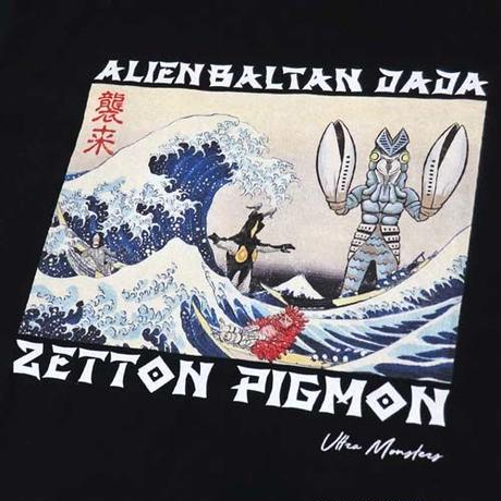 UF-08 ウルトラ怪獣浮世絵Tシャツ