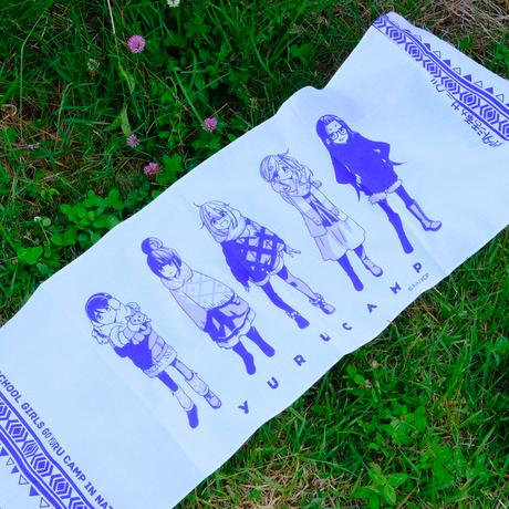 AKRYUR006 ゆるキャン△ 野外活動サークル手ぬぐい