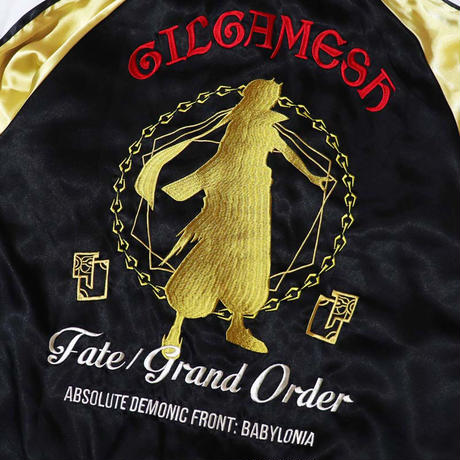 Fate/Grand Order-絶対魔獣戦線バビロニア- ギルガメッシュスカジャン
