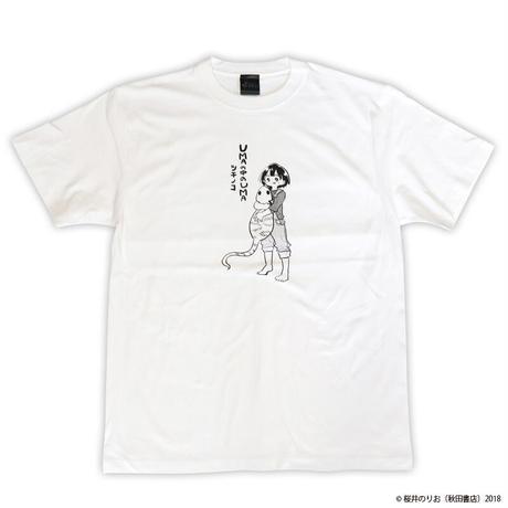 僕の心のヤバイやつ BKT-10 UMAの中のUMA ツチノコTシャツ