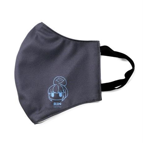 ファッションマスク ワンポイントVer. リン AKRYUR066-A