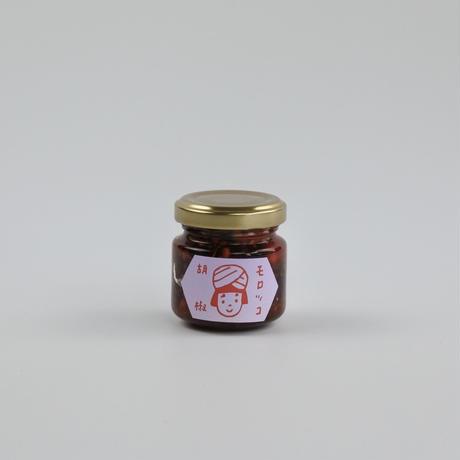 S/S/A/W モロッコ胡椒