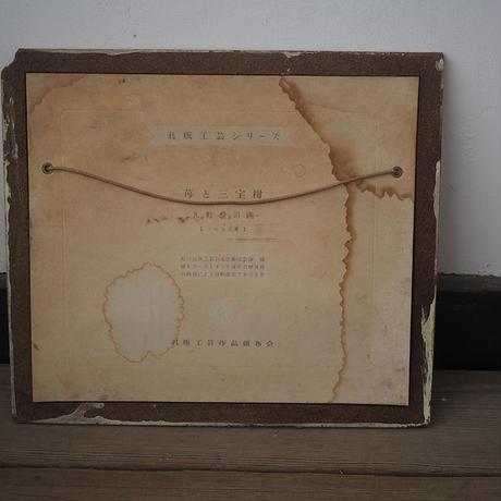 孔版印刷の静物画(丸野豊司)