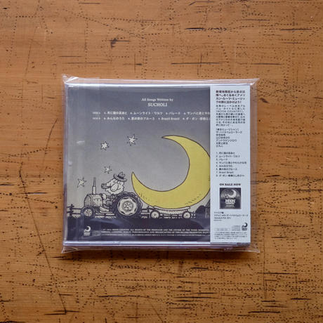 『MOON COUNTRY』(CD ALBUM)
