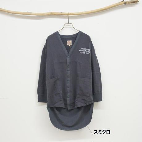 布帛切り替えカーディガン【lime.inc】(40328323)