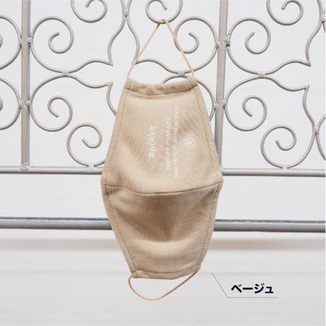 #Pokkeロゴマスク【#Pokke】(40489045)
