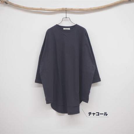 巾広プルオーバー(41129103)