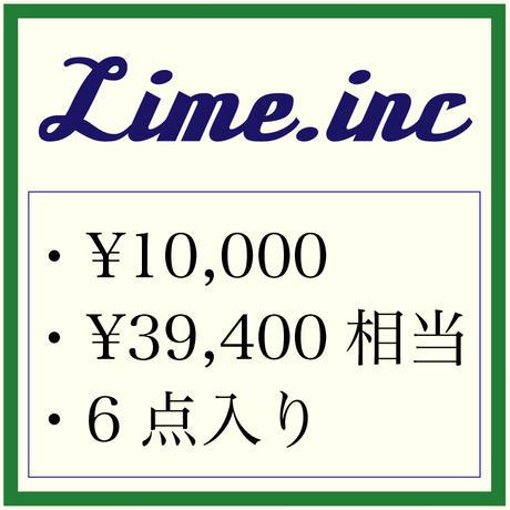 Lime.inc【lime.inc】福袋【予約販売】