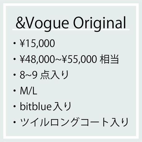 &Vogue Original③【福袋】【予約販売】