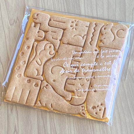 どうぶつパズル クッキー