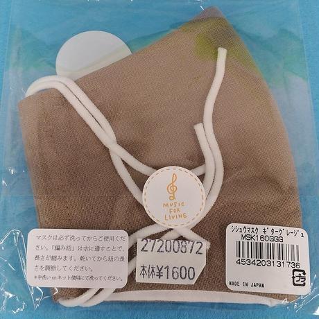 刺繍マスク(夏用の通気性の良い日本製洗えるマスク)