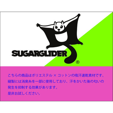 SUGARGLIDER Lightweight Tanktop [BLACK]