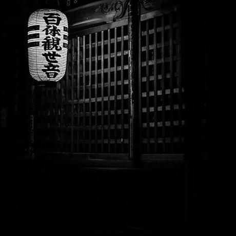 Japan vol.16