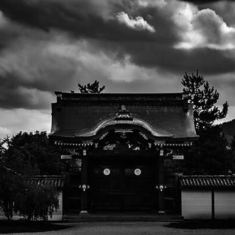 Japan vol.12