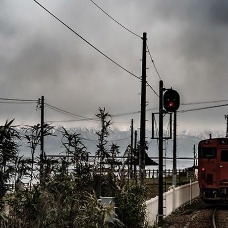 Local Train vol.7