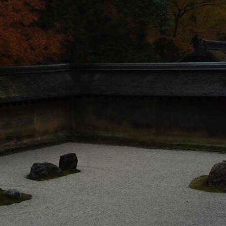 Japan vol.17