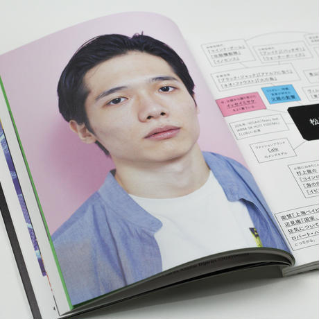 【STUDY】#3