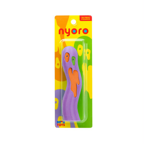 nyoro_Purple